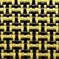 Карбон-Кевлар (Желтый) 195г/м, Plain  ШИРИНА - 100см