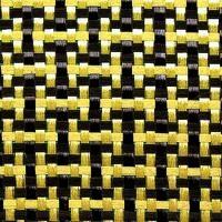 Карбон-Кевлар (Желтый) 195г/м, Plain Отрезки