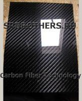 Карбоновые пластины(Углепластик 12K)