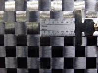 Карбон Plain 12К / 200г / Отрезок шириной на выбор от 30 до 80