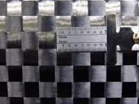 Карбон Plain 12К / 200г / 100см